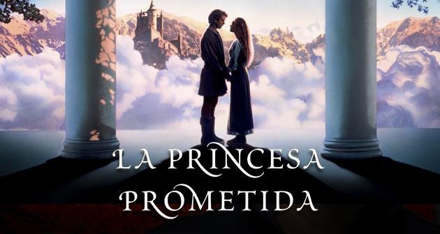 548882-princesa-prometida-critica-especial-cine-80
